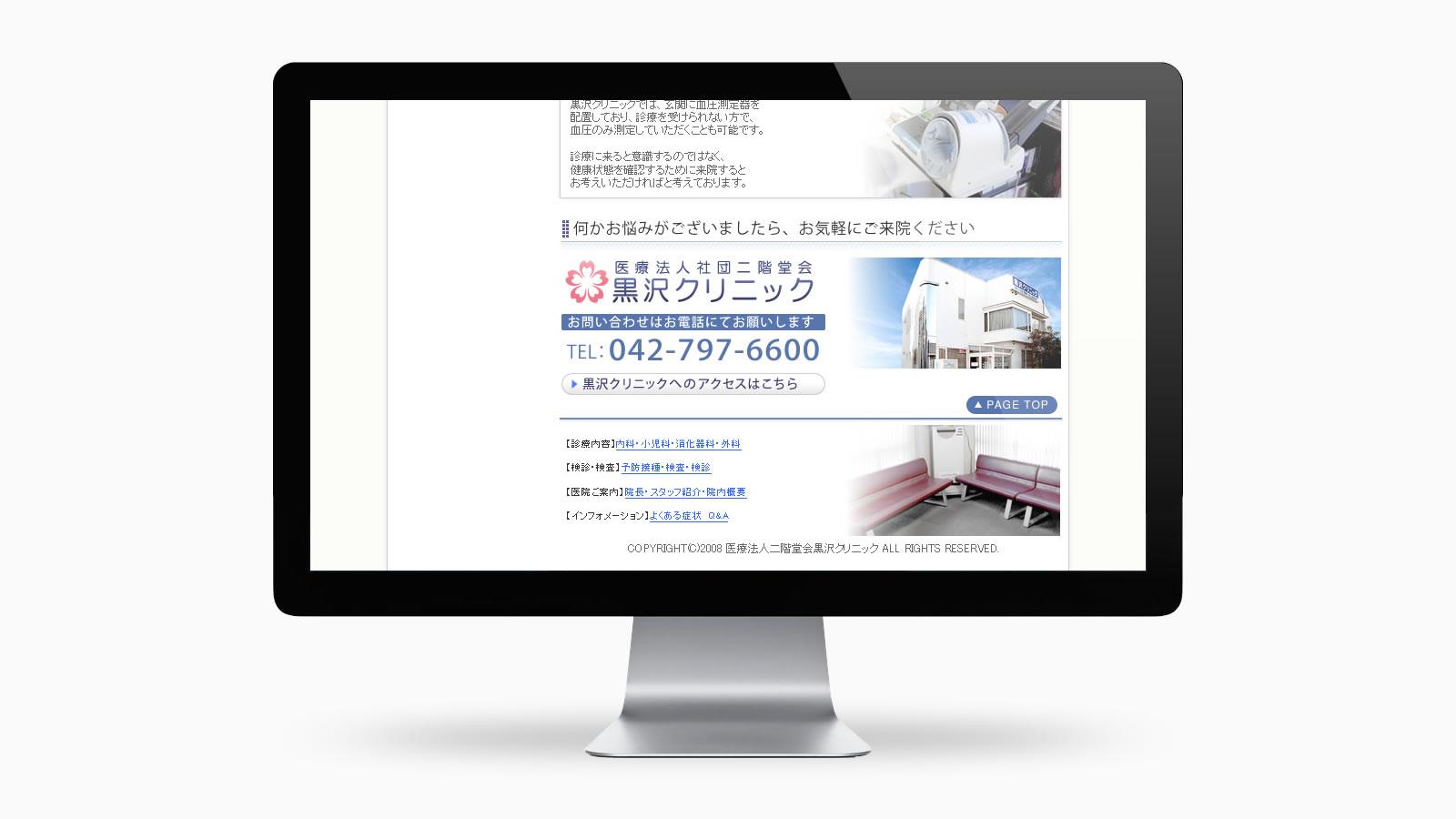 kurosawa-cl001