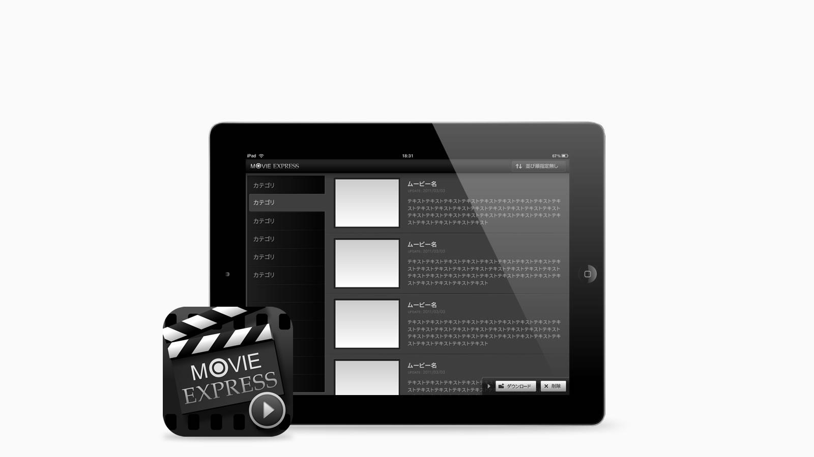 movieexpress001