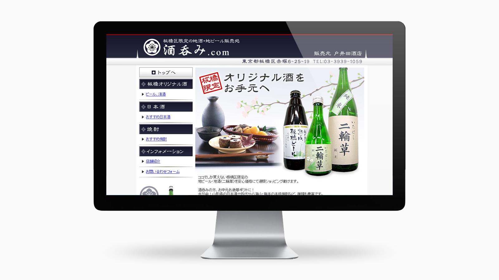Sake-know-me