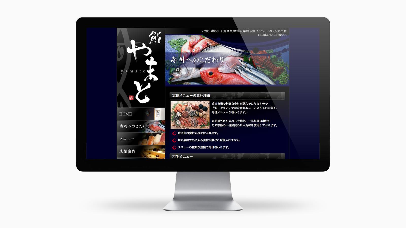 sushiyamato002
