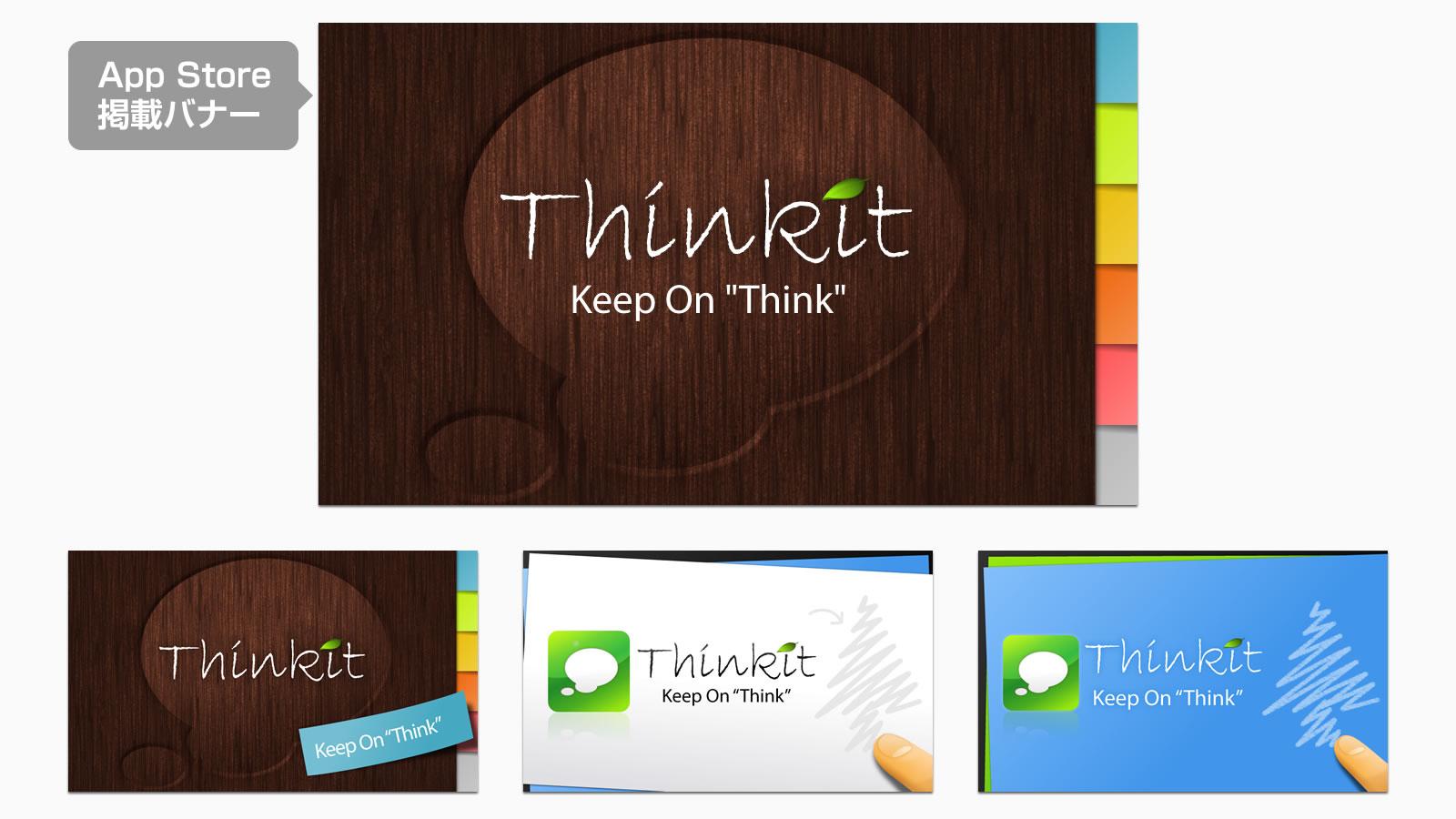 thinkit001